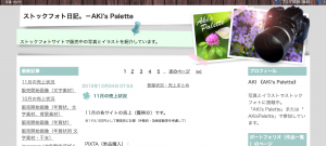 ストックフォト日記。-AKI's Palette