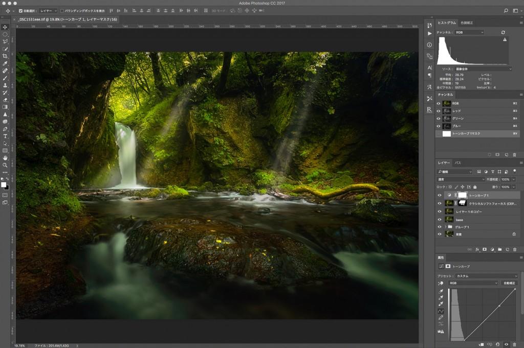風景写真のRAW現像方法の考え方