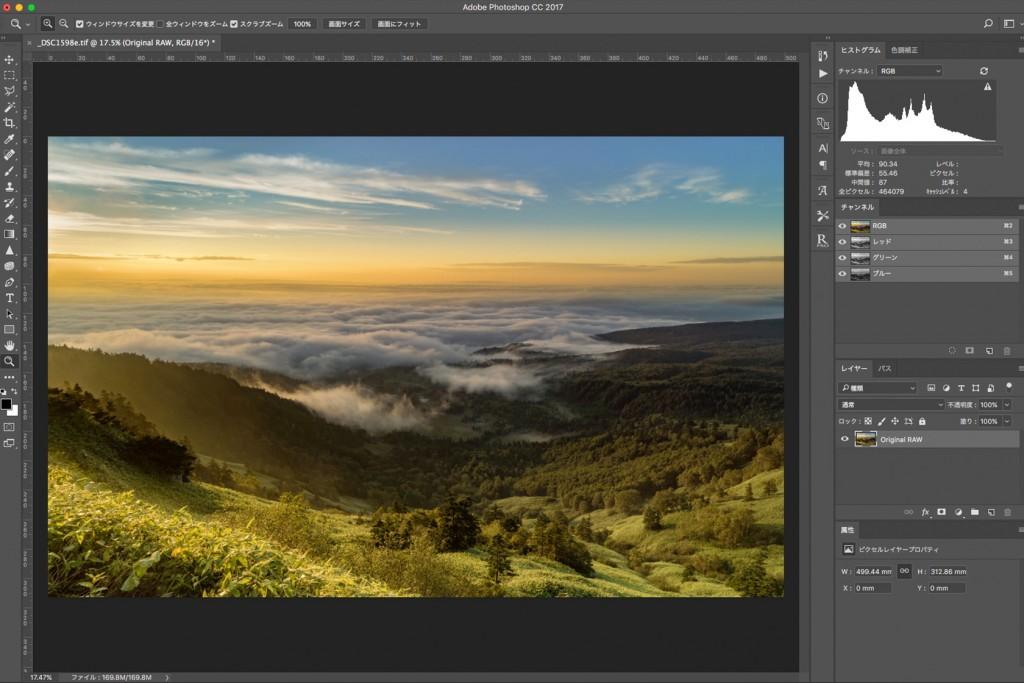 Photoshopの特定色域で色を綺麗にする