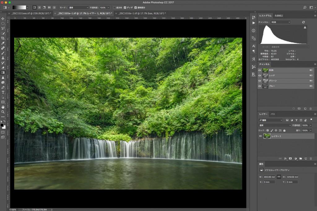 風景写真の水面を綺麗にするRAW現像