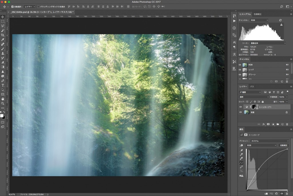 Photoshopの画像操作で選択範囲を作る方法