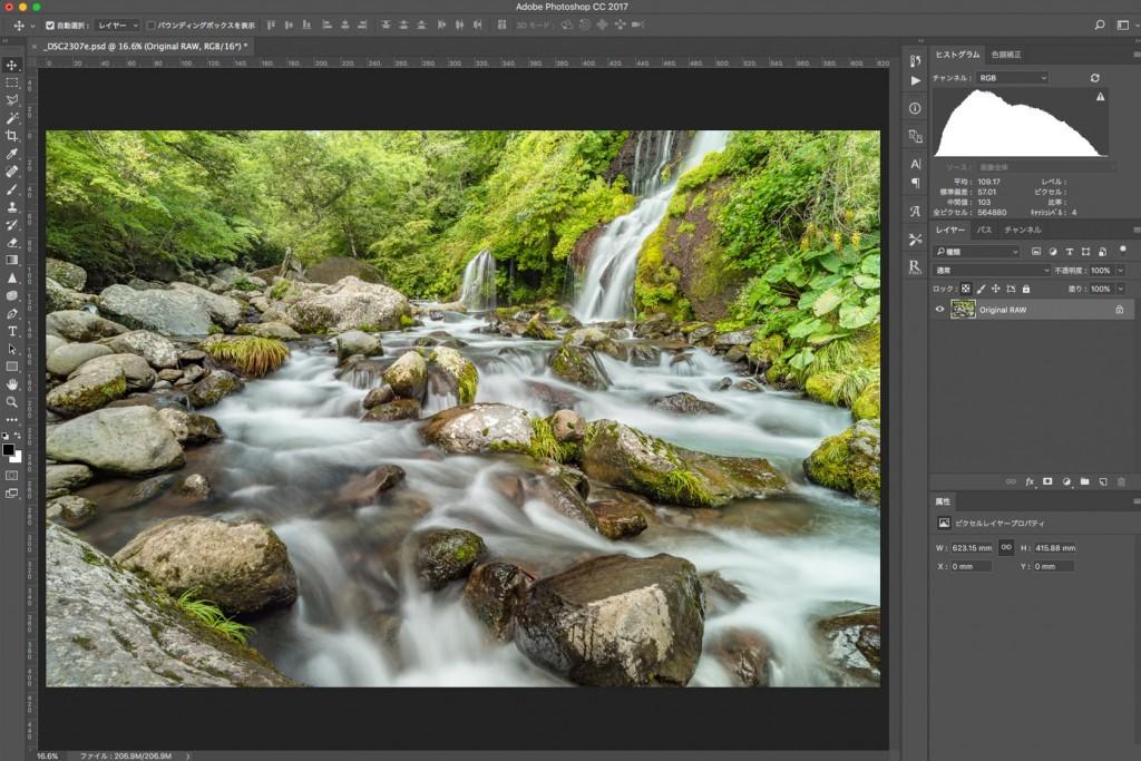 Photoshopで風景写真にシャープを掛ける方法
