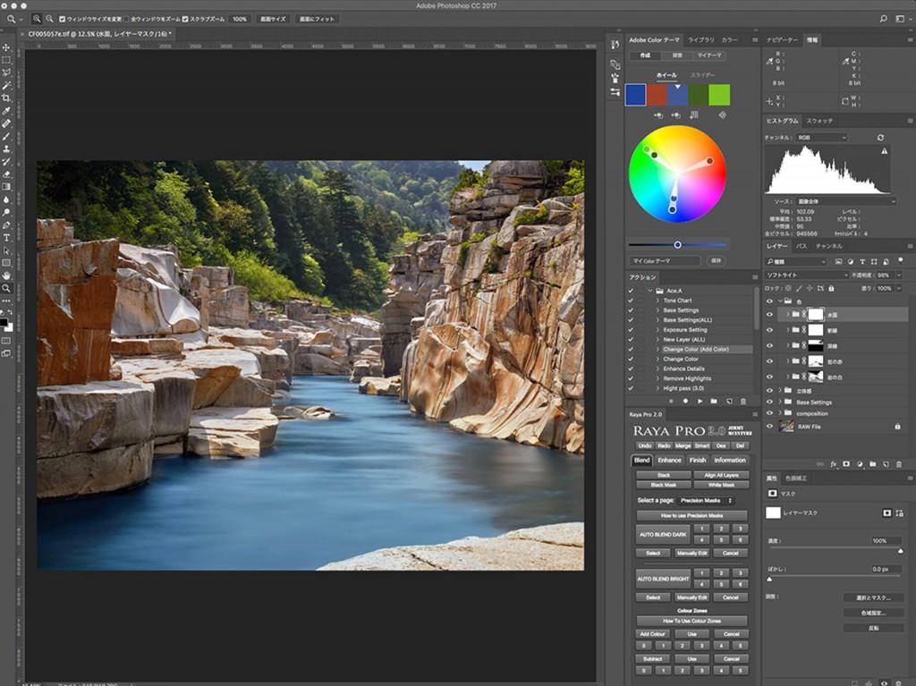 Photoshopで色を自由に作る方法