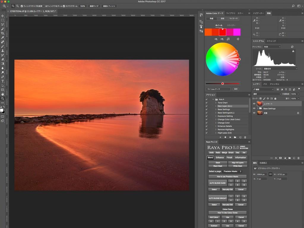 Photoshopでパースや構図を調整する方法