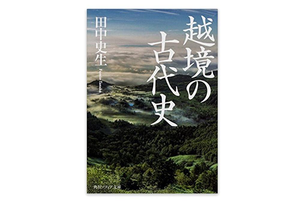 風景写真が売れて書籍の表紙に採用