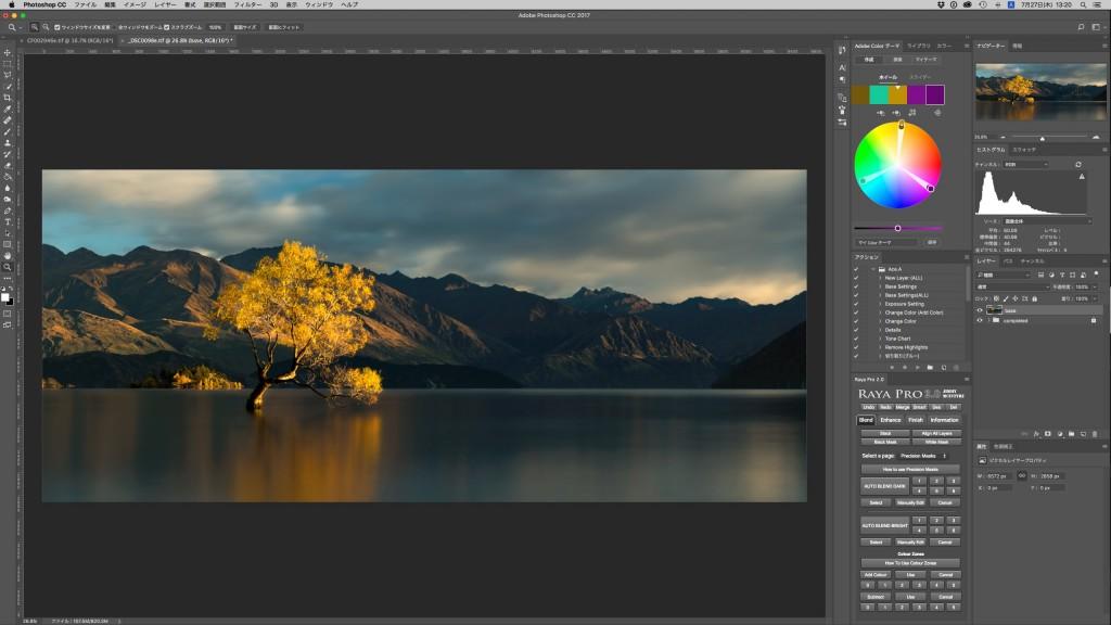 Photoshopの集点領域で選択範囲を作る方法