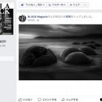 Facebookのモノクロ専用の写真投稿サイトBLACK Magazin