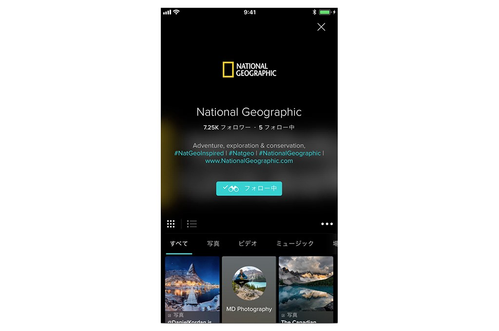 National Geographic ( ハッシュタグ #NatGeoinspired #Natgeo #NationalGeographic )