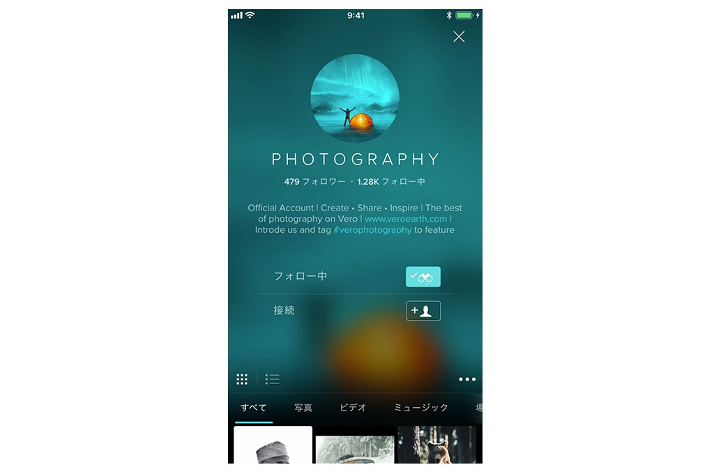 PHOTOGRAPHY ( ハッシュタグ #verophotography )